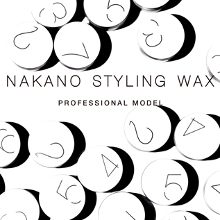 NAKANO STYLING WAX PROFESSIONAL MODEL