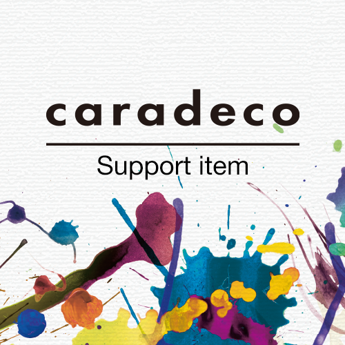 caradeco support item